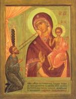 «Нечаянная радость» икона Божией Матери