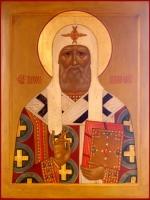 Святитель Тихон, Патриарх Московский и Всея России, исповедник