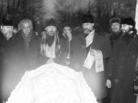 1984. Похороны о. Всеволода