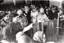 Венчание четы Куликовых, 1958 г.