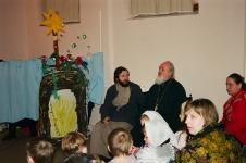 Детский праздник, конец 1990-х