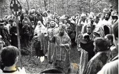 крестный ход - Боровск