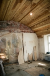 Свод потолка , Казанский придел